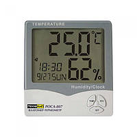 Цифровой влагомер-термометр ПрофКиП Роса-807