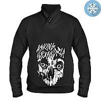 Толстовка утепленная - Asking Alexandria Skull, отличный подарок купить со скидкой, недорого