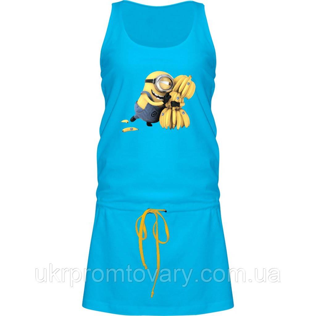 Платье - Minions banana, отличный подарок купить со скидкой, недорого