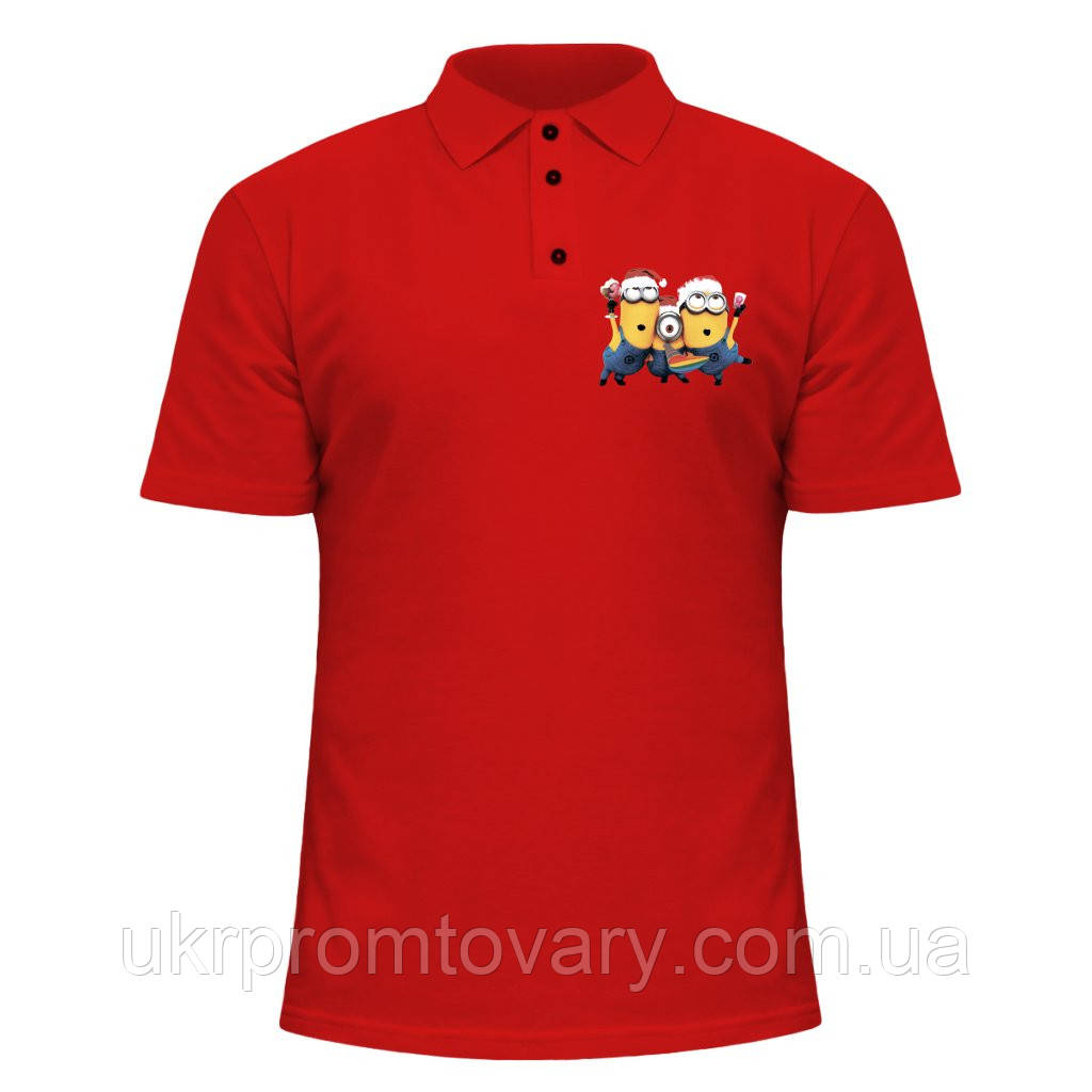 Мужская футболка Поло - Миньоны празднуют, отличный подарок купить со скидкой, недорого