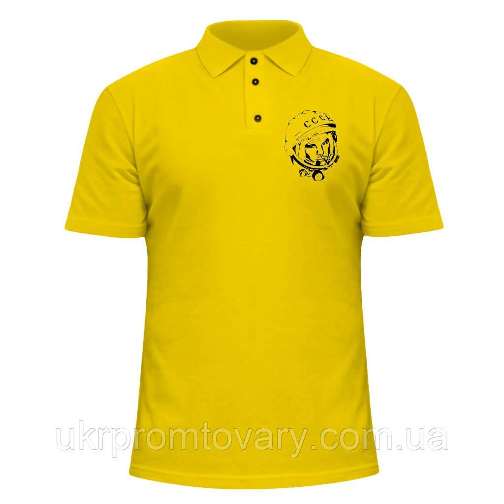 Мужская футболка Поло - Гагарин, отличный подарок купить со скидкой, недорого