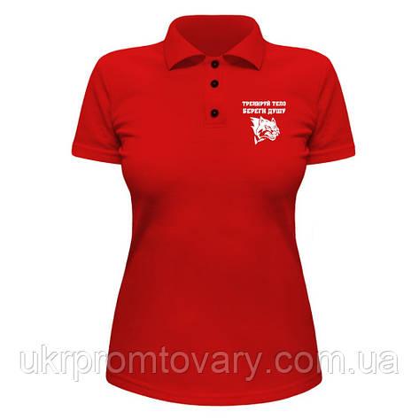Женская футболка Поло - Тренируй тело береги душу, отличный подарок купить со скидкой, недорого, фото 2