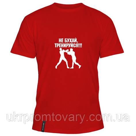 Мужская футболка - Не бухай тренируйся, отличный подарок купить со скидкой, недорого, фото 2