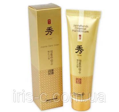 Крем для рук с алоэ Jannyhands Oriental Herbal Hand Cream