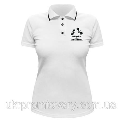 Женская футболка Поло - Трезвость выбор сильных, отличный подарок купить со скидкой, недорого, фото 2