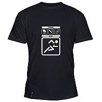 Мужская футболка - Бросить пить ..., отличный подарок купить со скидкой, недорого