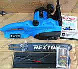 Электропила REXTON ПЦ-2500, фото 2