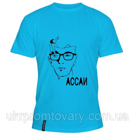 Мужская футболка - Ассаи, отличный подарок купить со скидкой, недорого, фото 2
