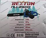 Электропила REXTON ПЦ-2500, фото 3