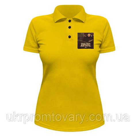Женская футболка Поло - Тони, отличный подарок купить со скидкой, недорого, фото 2