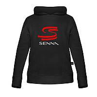 Кенгурушка детская - Senna, отличный подарок купить со скидкой, недорого