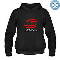 Кенгурушка утепленная - Senna, отличный подарок купить со скидкой, недорого