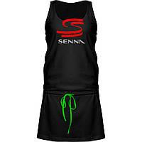 Платье - Senna, отличный подарок купить со скидкой, недорого
