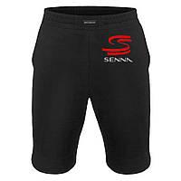 Шорты - Senna, отличный подарок купить со скидкой, недорого