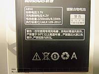 Аккумулятор Lenovo BL198 для Lenovo S890, A850, S880, K860, S880i-165
