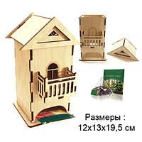 Чайный домик домик 1