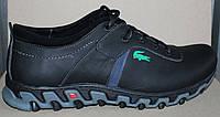 Мужские великаны туфли спортивные кожаные, мужская обувь больших размеров от производителя модель БФ29ЛА