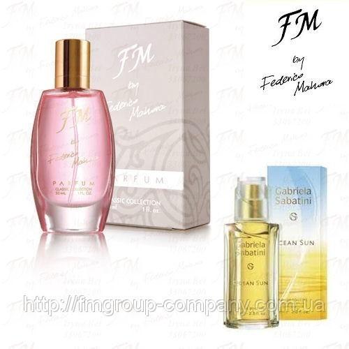 Духи для женщин FM 271 аромат Gabriela Sabatini Ocean Sun (Габриэла Сабатини) Парфюм Federico Mahora