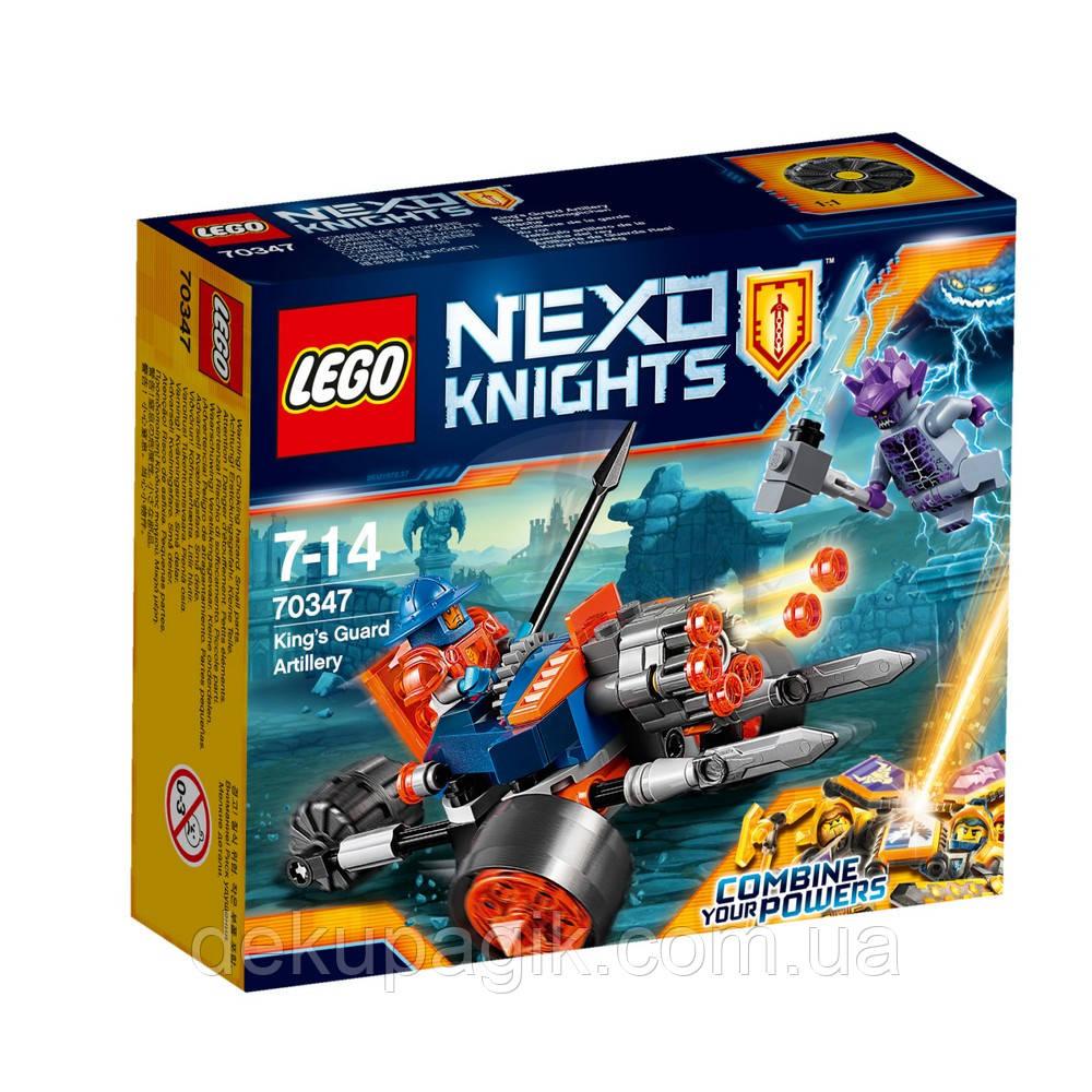 Lego Nexo Knights Самоходная артиллерийская установка королевской гвар