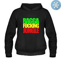 Кенгурушка утепленная - Ragga Fucking Jungle, отличный подарок купить со скидкой, недорого
