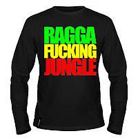 Лонгслив мужской - Ragga Fucking Jungle, отличный подарок купить со скидкой, недорого