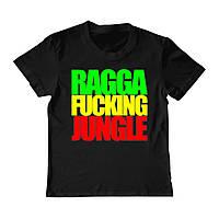 Футболка детская - Ragga Fucking Jungle, отличный подарок купить со скидкой, недорого