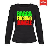 Лонгслив женский - Ragga Fucking Jungle, отличный подарок купить со скидкой, недорого