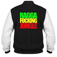 Куртка - бомбер - Ragga Fucking Jungle, отличный подарок купить со скидкой, недорого