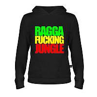Кенгурушка женская - Ragga Fucking Jungle, отличный подарок купить со скидкой, недорого