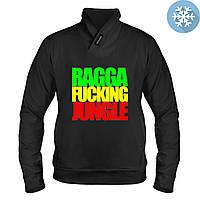 Толстовка утепленная - Ragga Fucking Jungle, отличный подарок купить со скидкой, недорого