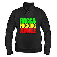 Толстовка - Ragga Fucking Jungle, отличный подарок купить со скидкой, недорого