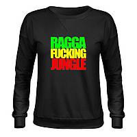 Свитшот женский - Ragga Fucking Jungle, отличный подарок купить со скидкой, недорого