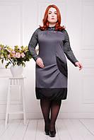 Женское Платье трикотажное  Синтия (50-58)