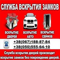 Как открыть замок скрепкой, проволокой, отмычкой? Харьков