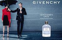 Givenchy Gentlemen Only – аромат для настоящих джентльменов!
