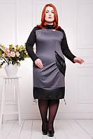Женское Платье трикотажное  Саманта (50-58)