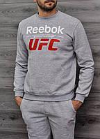 Спортивный костюм Reebok серый