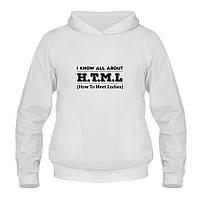 Кенгурушка - I know HTML, отличный подарок купить со скидкой, недорого