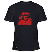 Мужская футболка - Ленин Революция, отличный подарок купить со скидкой, недорого