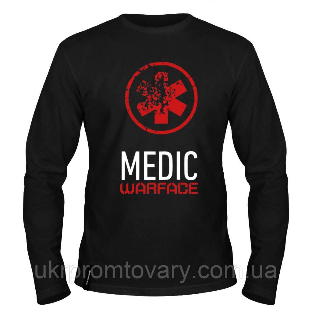 Лонгслив мужской - Medic, отличный подарок купить со скидкой, недорого