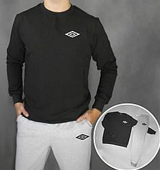 Спортивный костюм Umbro черно-серый топ реплика
