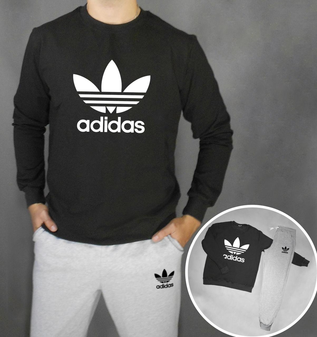 6d3015a1e8be Спортивный костюм Adidas черно-серый топ реплика - Интернет-магазин обуви и  одежды KedON