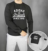 Спортивный костюм Adidas Originals черно-серый  топ реплика