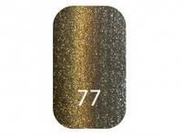 """Гель-лак """"Trendy nails""""  Котяче око №77 (8 мл)"""