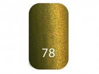 """Гель-лак """"Trendy nails""""  Котяче око №78 (8 мл)"""