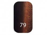 """Гель-лак """"Trendy nails""""  Котяче око №79 (8 мл)"""