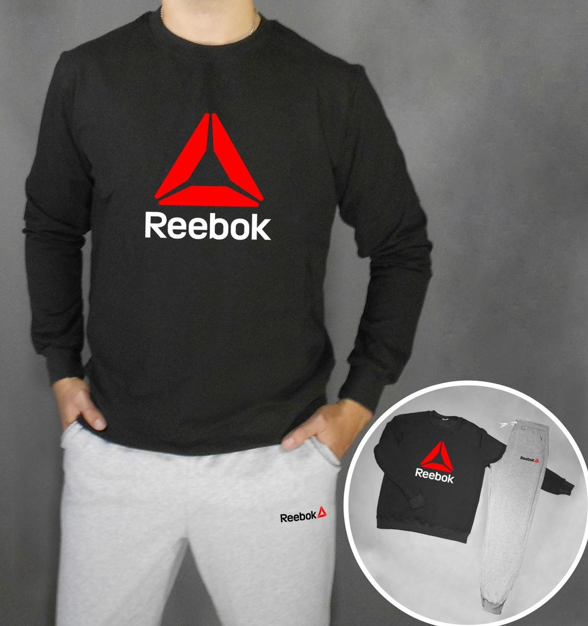 Спортивный костюм Reebok серо-черный топ реплика