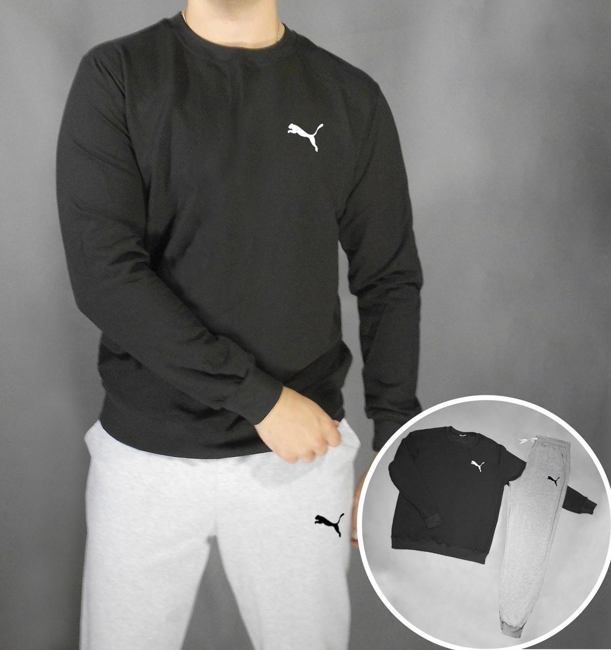 Спортивный костюм Puma черно-серый  топ реплика