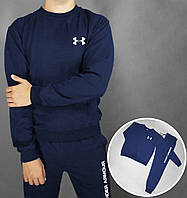Спортивный костюм Under Armour темно-синий