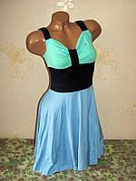 Женское летнее платье-сарафан 44 размер. Распражажа.